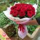 Букет «Амур» из 21 красной розы (Иран)