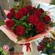 Букет «Амур» из 15 красных роз (Иран)